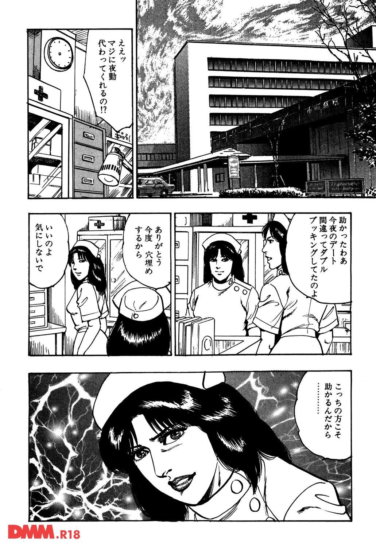 エロマンガ昭和同人誌
