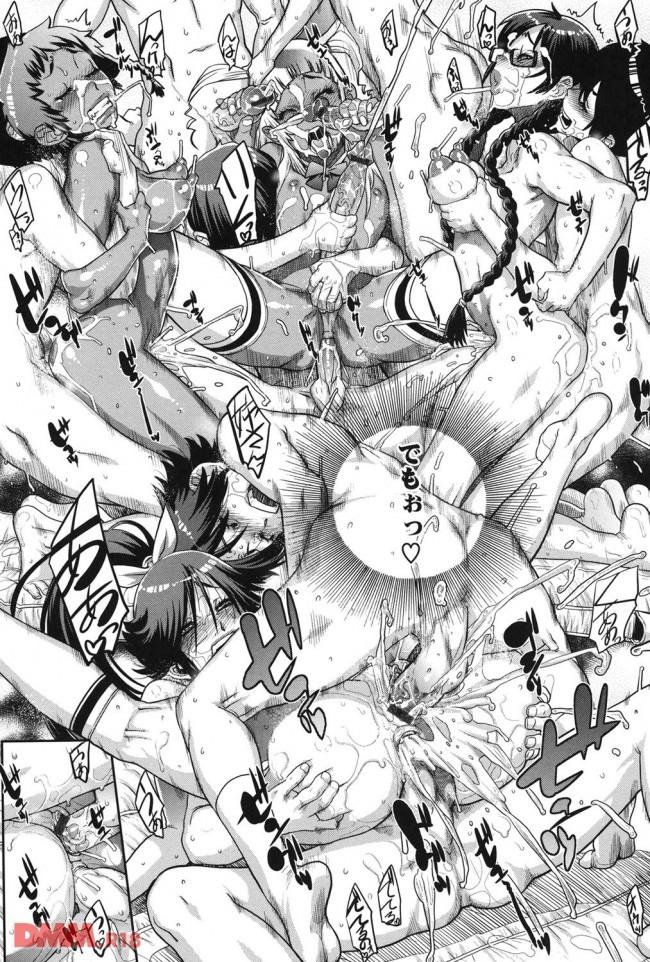 【エロ同人・エロ漫画】男の娘と巨根男子が拘束されて寸止め地獄をされて、からの~wwwwwwwwwwwwwwwwwww-0038