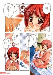 【エロ同人・エロ漫画】貧乳なロリJKの妹とセックスし始めて1年たったんだけど、春から東京の大学だからそろそろ終わってしまうかもwwwwwwwwwwwwwww