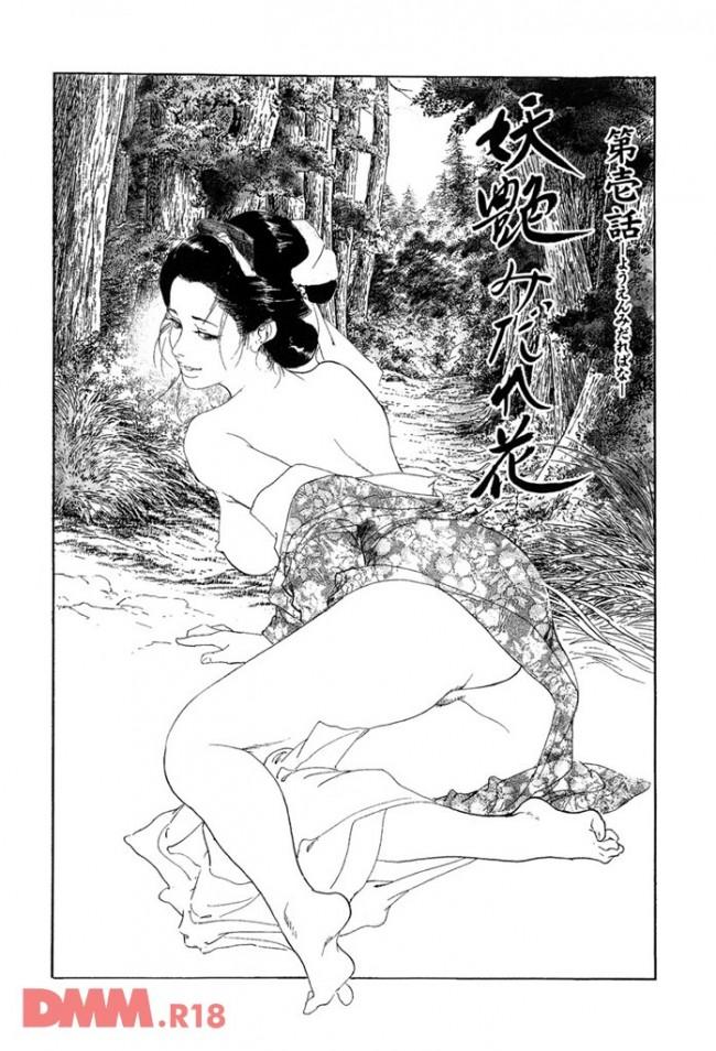 江戸時代のエロイお姉さんってなかなかいいぞwwwwwwwwwwwwwwwwwwwwwwwwwwww