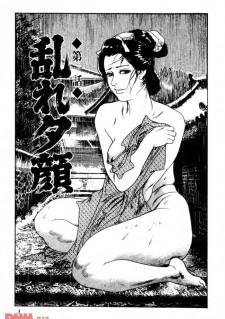 【エロ同人・エロ漫画】江戸時代の女教師が欲求不満でオナニーするんだけど更なる刺激が欲しくてお庭に出たら…