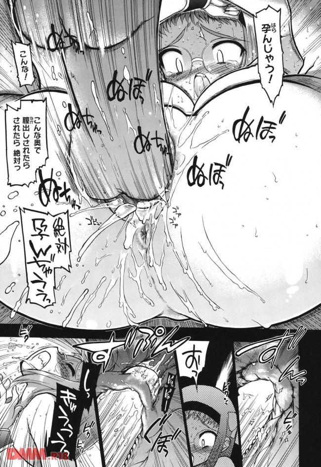 【エロ同人・エロ漫画】ショタ的な男子が学校を休んだからクラスメイトの女子が見にいったら玄関でお姉さんとエッチな事してたwwwwwww 0030