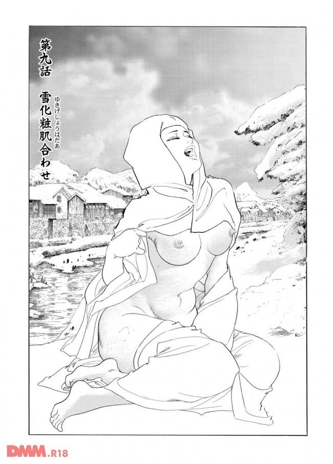 江戸時代、久しぶりに娑婆に戻った罪人がオマンコみたくてセックスしたくてしょうがなくて、尼さんのお姉さんにお願いしたらエッチさせてくれたのだが…