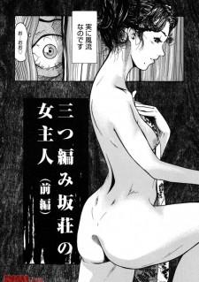 下宿荘に住む貧乏学生さんが管理人のお姉さんの着替えとかお風呂を覗いて視姦して脳内でエッチする妄想する!という普通のお話しwww