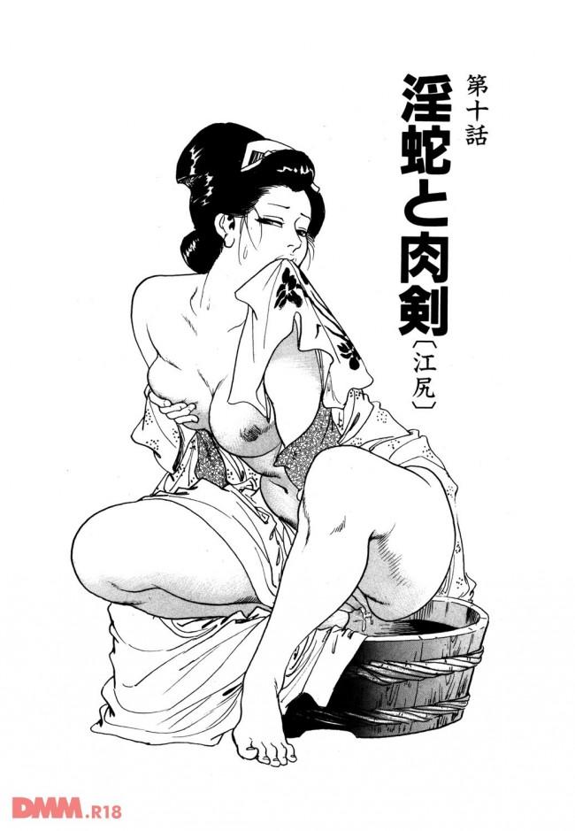 江戸時代 熟女と小娘が二人旅をしてたらエッチな困難にイロイロ会っちゃうのでした~wwwwwwwwwwww