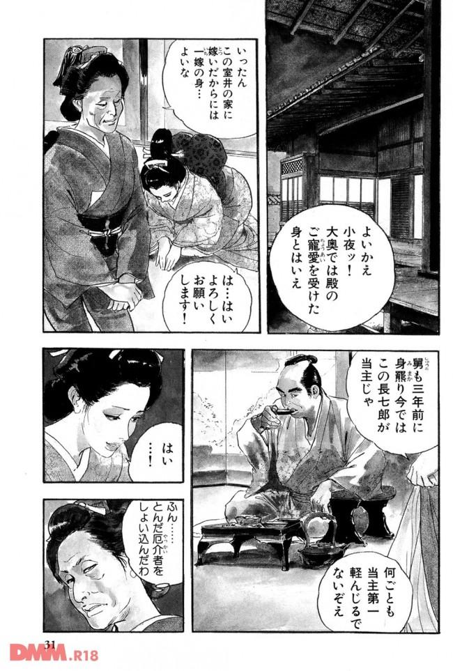 江戸時代の人妻出向制度ってしってたwwwwwwwwwwwwwwwwwwwwwww