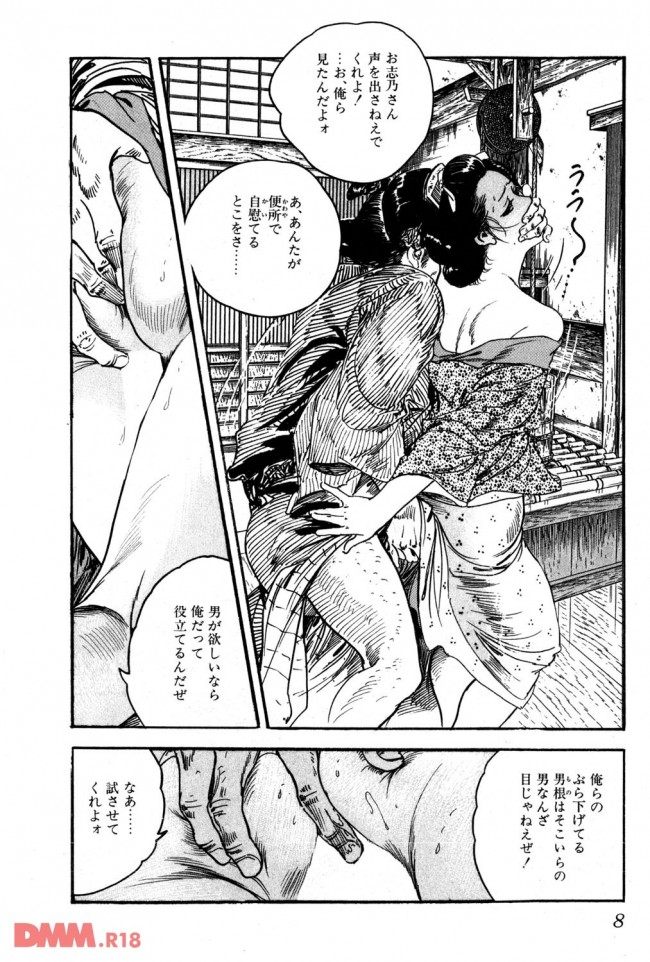 江戸時代、住み込みで働く男が間違っておかみさんを襲っちゃった結果wwwwwwwwwwwwwwwwwwww