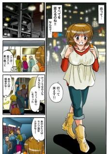 女子校生が一人で夜行バスに乗って旅にでたら、ひょんなことから女性ライダーと二人のりする事になって温泉でレズプレイするwwwwwww