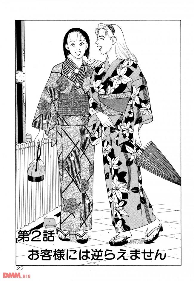 昭和の温泉旅館にwwwwwwwwwwwwwwwwwwwwwwwwwww