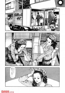 昭和の時代、若い男がアパートに引っ越したら天井裏からハメ撮り写真とか大量に出てきて、まえの入居者の若い女性を見つけて脅してみたら…