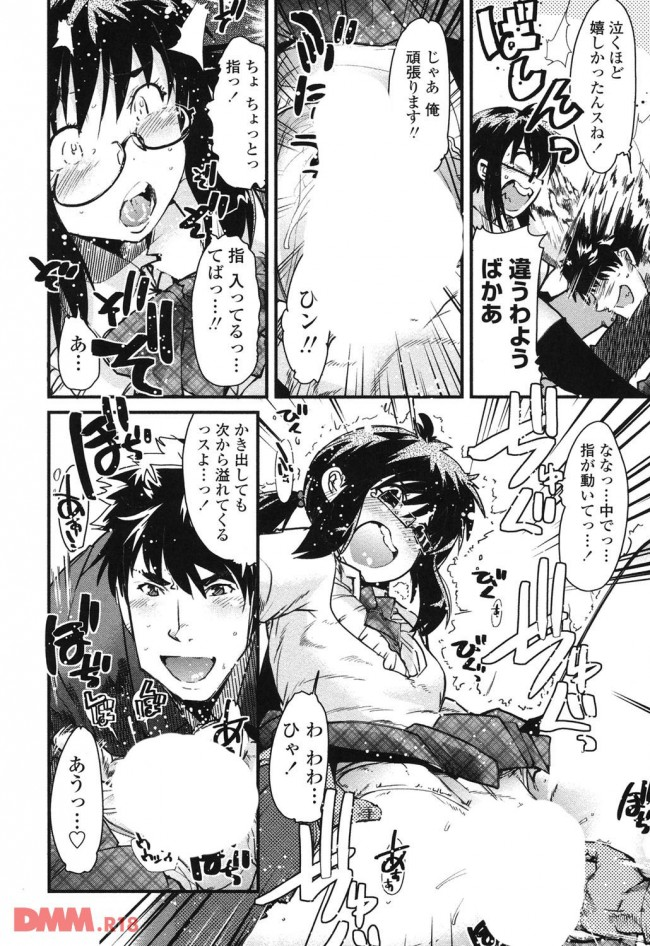 FC2コンテンツマーケット 完全オリジナル素人!総集編1 -