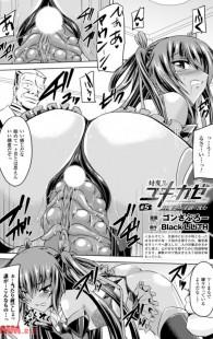 【対魔忍ユキカゼ】ロリータ貧乳のゆきかぜが奴隷娼婦になる訓練で訓練なのに絶対イカないって思っているのにアヘるwwwwwwwwwwww