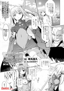 【超昂天使エスカレイヤー】ヒロインちゃん2人がフタナリ美少女さんに手マンされて陵辱されてチンコぷす~されるwwwwwwwww