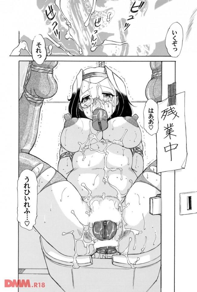 【エロ同人・エロ漫画】新人OLさんが残業してくれって頼まれたら、残業というなのエッチな仕事でしたwww-0022