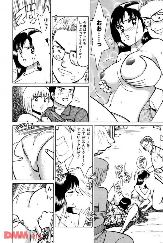 【エロ同人・エロ漫画】ご令嬢なのに刑事をやってる女が誘拐されるんだけど、さーどうなるでしょうwwwww-0017