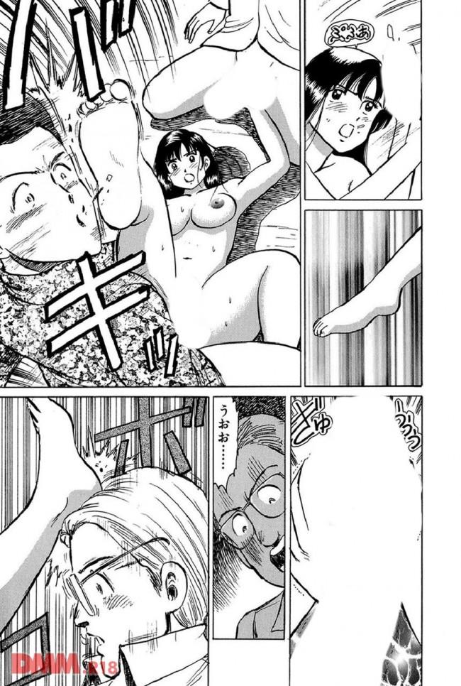 【エロ同人・エロ漫画】ご令嬢なのに刑事をやってる女が誘拐されるんだけど、さーどうなるでしょうwwwww-0024