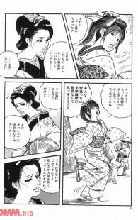江戸時代に女2人で東京から大阪に旅に出たら大変そうな予感wwwwwwwwwwww