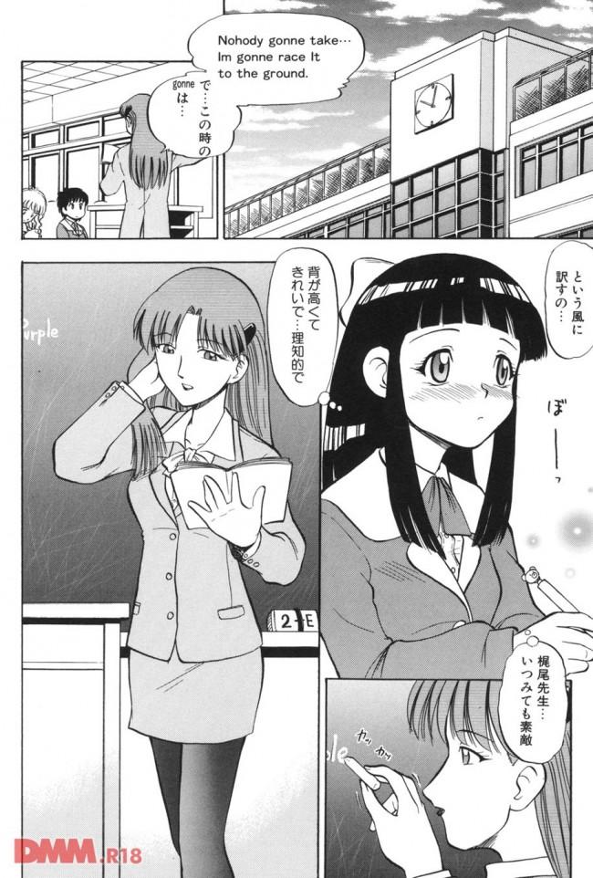 カワイイ女子校生が放課後の教室で先生2人にM字拘束されて思い出にのこる処女失踪レイプwww