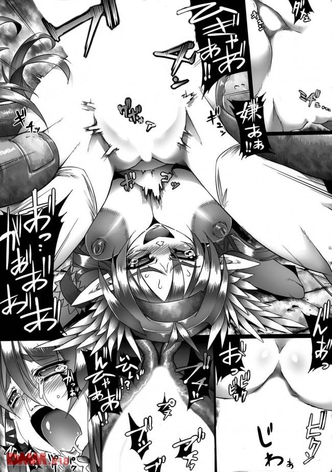 ロリなエルフのお姫様が触手に陵辱されて巨大チンポで種付けされて孕まされて無残な姿になっちゃうよwwwwwwwwwwwwwww 0013