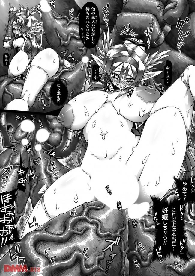 ロリなエルフのお姫様が触手に陵辱されて巨大チンポで種付けされて孕まされて無残な姿になっちゃうよwwwwwwwwwwwwwww 0019