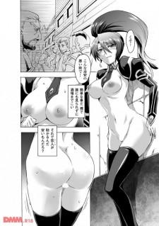 パートナーの恋人を助けるために美人で巨乳でプライドが高い女剣士がマンコとオッパイを露出させられて酒場まで来させられ、羞恥プレイさせられて超恥ずかしい事になっちゃうw