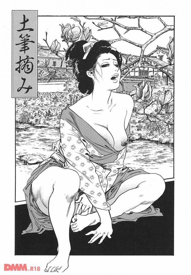 江戸時代にセックスレスの人妻さんが山でつくしを取っていたら女陰(ほと)ちかくを蛇に噛まれて気絶したとこを坊さんに襲われて… 0006