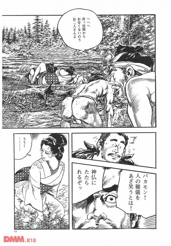 江戸時代にセックスレスの人妻さんが山でつくしを取っていたら女陰(ほと)ちかくを蛇に噛まれて気絶したとこを坊さんに襲われて… 0016