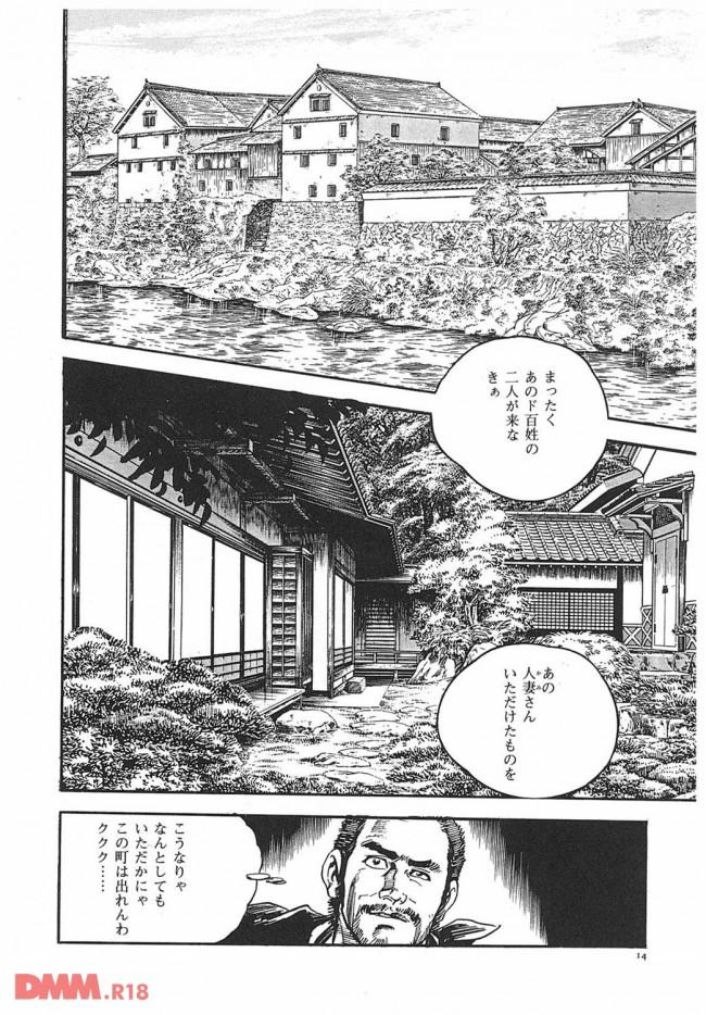 江戸時代にセックスレスの人妻さんが山でつくしを取っていたら女陰(ほと)ちかくを蛇に噛まれて気絶したとこを坊さんに襲われて… 0017
