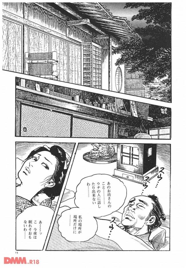 江戸時代にセックスレスの人妻さんが山でつくしを取っていたら女陰(ほと)ちかくを蛇に噛まれて気絶したとこを坊さんに襲われて… 0018