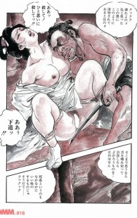 江戸時代にお侍の人妻がカタキに犯されて口惜しやってなるんだけど…