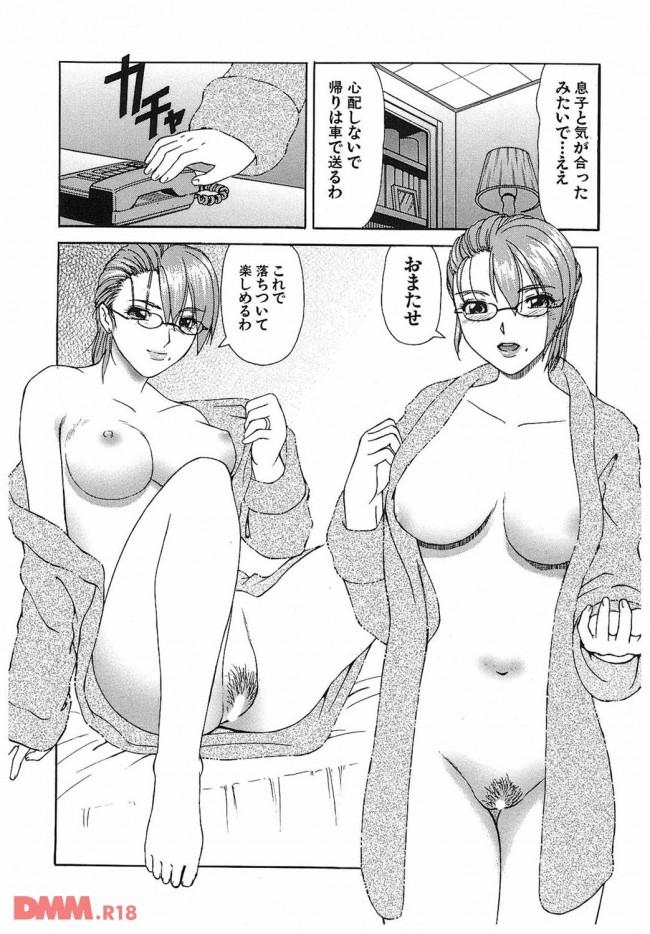 お母さんの友人の熟女にお風呂をすすめられて入っていたら痴女られてエッチな事されて、セックスを教えてもらったwwwwwwwwwwwwwwww 0010