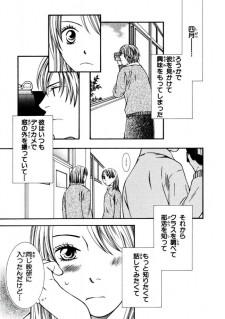 特にエロくもない普通の恋愛する高校生って感じ!昭和の世界ではエロかったのか~wwwwwwwww??