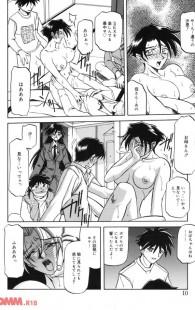 肉便器と化した子持ち熟女が女子校生の娘の前でセックスして喘ぎまくっちゃうwwwwwwwwwwwwwwwwwwwwwwwwwwww
