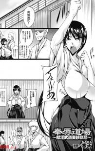 格闘技の道場主が出張するあいだ奥さんが代わりに教えることになったんだけど門下生に辞めるって脅されてセックスされて2本差しとかされて・・・