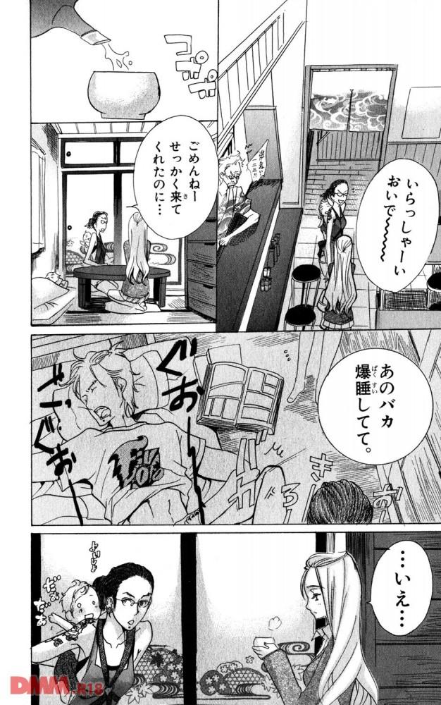 【エロ同人・エロ漫画】ヤンキーくんと頭いい学校の女子校生が青春するよwwwwwwwwwwwwwwwwwwwwwwwww 0011