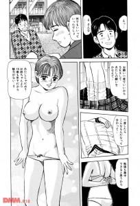 姉の旦那がカッコイイからって、誕生日プレゼントは何がイイって聞かれてセックスしたいって答えて襲っちゃう女子校生が肉食過ぎwww