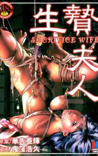 ロリな人妻が主人の会社の為に肉便器にされちゃう!拘束されて陵辱されてひィッひィッ言っちゃうwww