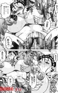 性欲の強い淫乱ママが乱れまくるwwwwwwwwwww【淫話 エロ漫画・エロ電子書籍】