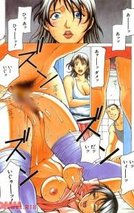 【エロ同人・エロ漫画】旦那のセックスに不満な人妻が刺激を求めて知らない男について行くwww