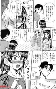 SM掲示板で知り合った女とあったら、女子校生で処女だった!から、小さいローター入れて羞恥散歩してからトイレでアナルから処女を奪って…
