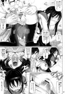ほむほむが変態なオヤジにセックス開発されちゃって淫乱どエロになるよwww【魔法少女まどかマギカ エロ同人誌・エロ漫画】