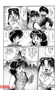 中国から来たカンフー美少女2人が男を取り合ってエッチな事とかいろいろするwww【100%ウォーアイニー エロ漫画・エロ電子書籍】
