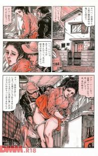 奥さん「S屋さんッほ、ほんとにやめてあッ~ダメよッ」S屋「体の方は…、歓迎してますよ」【性獣花唇嬲り エロ漫画・エロ電子書籍】