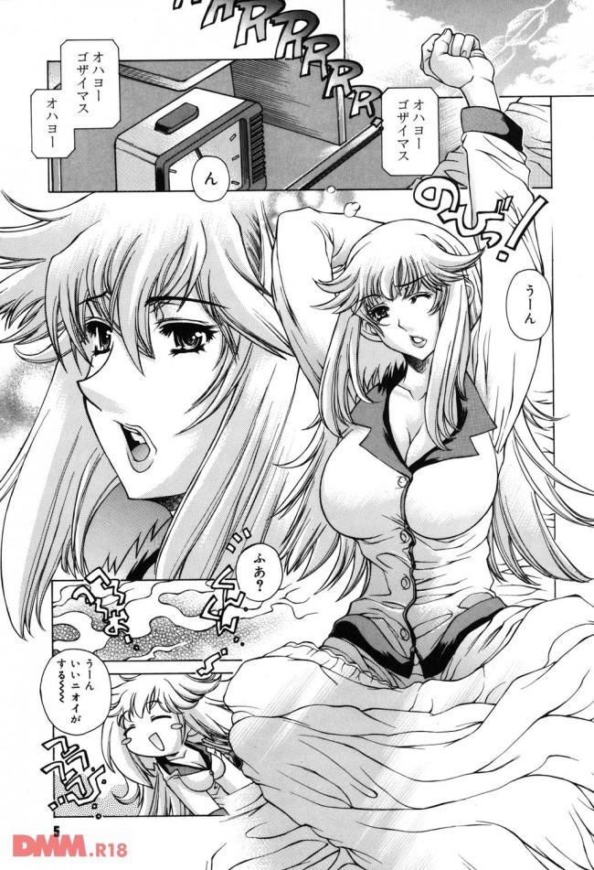 【エロ同人・エロ漫画】ショタなJS男子が、お姉さんで学校の先生の姉に朝から痴女られ精子を搾り取られてさらに、遅刻しちゃった罰として2人の痴女の女先生にセックスされちゃってもう止めて遅刻しないからってなって… 0004