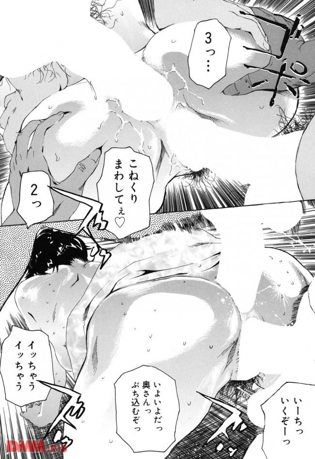 【エロ同人・エロ漫画】お祭りに家族で行ったら浴衣姿の人妻さんが電車で集団痴漢されてバイブをマンコとアナルに突っ込まれ…駅で開放されたはずなのに自分から… 0023