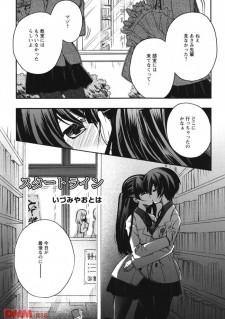 卒業間近の女子校生2人が図書室でレズプレイしてあひゃんってなってるwwwwwwwwwwwwwwwwwwwwww
