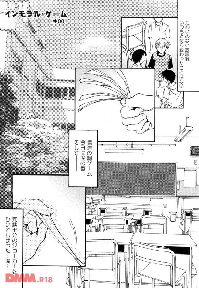 【エロ同人・エロ漫画】小●生のショタな息子がわき毛が生えてる熟女のお母さんを襲ってセックスしちゃうよwwwwwwwwwwwwww 0005