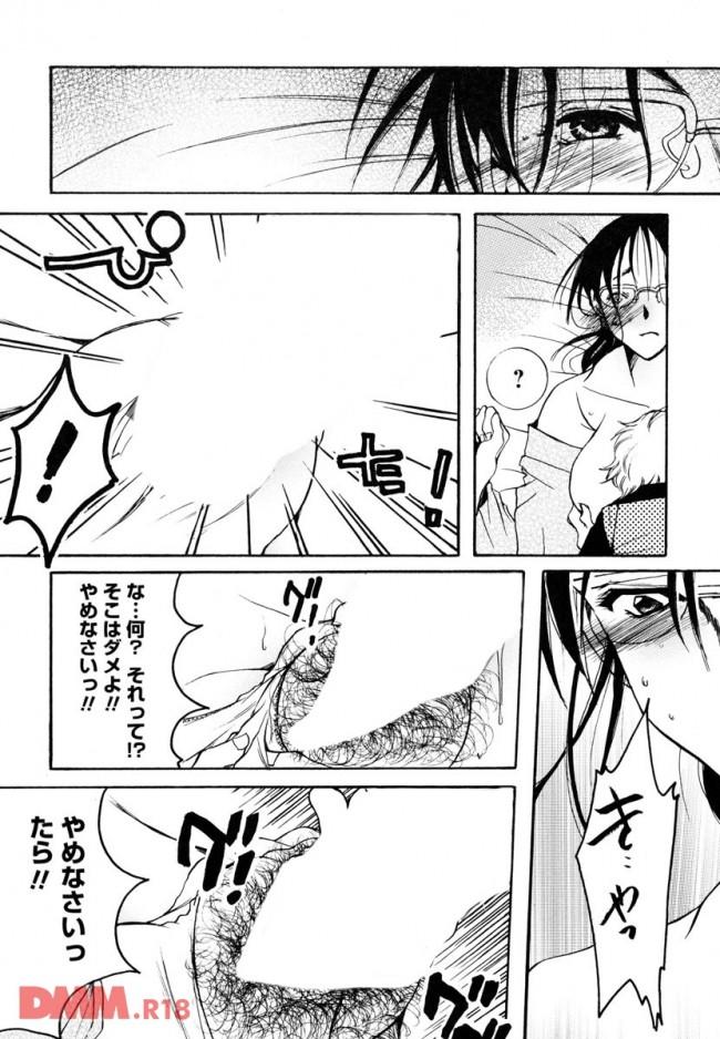 【エロ同人・エロ漫画】小●生のショタな息子がわき毛が生えてる熟女のお母さんを襲ってセックスしちゃうよwwwwwwwwwwwwww 0014