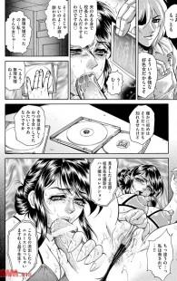 校長とグルになって女教師をハメて肉便器にするの楽しすぎwwwwwwwwwwwwwwwwwww