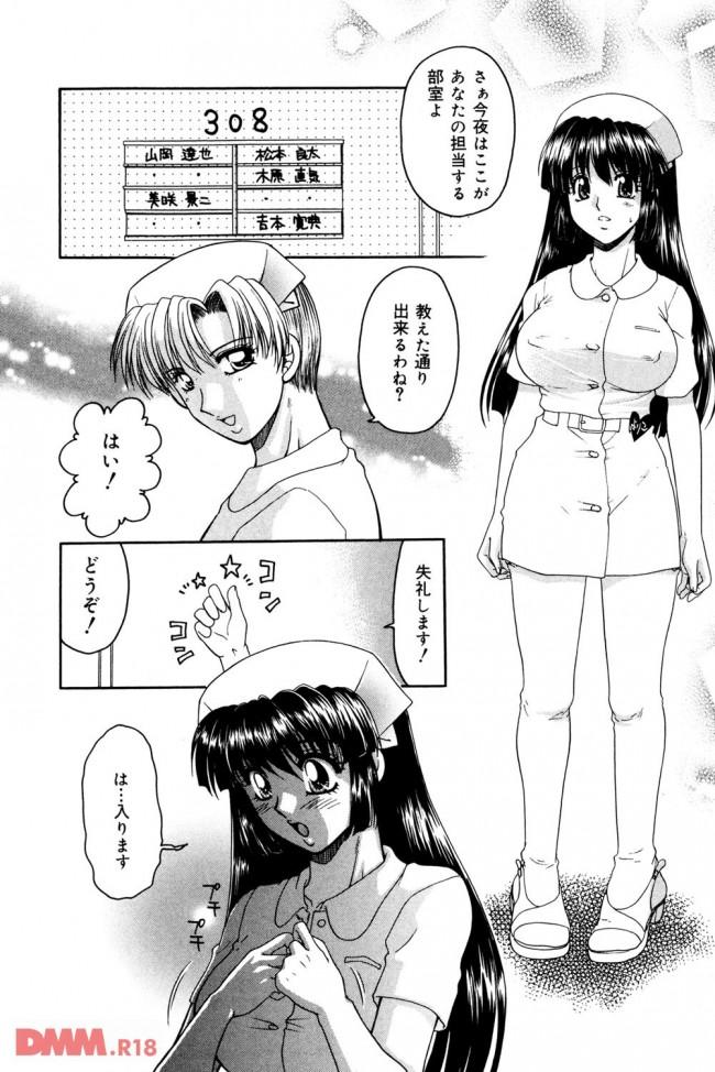 【エロ同人・エロ漫画】看護師のお姉さんが夜診という名の乱交でみんなを健康にするよwwwwwwwwwwwwwwwwwwww 0005